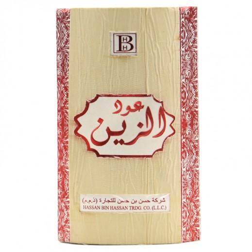 """حسن بن حسن – عطر """"عود الزين"""" 30 جرام"""