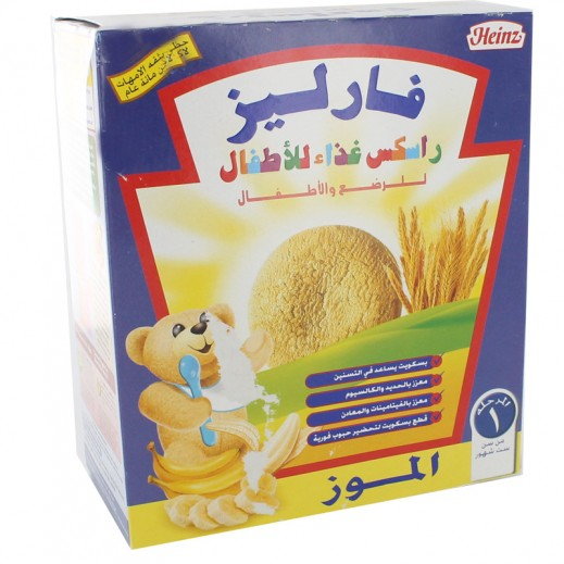 فارليز – راسكس غذاء بنكهة الموز للأطفال والرضع 300 جم