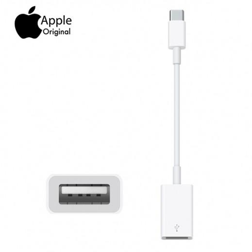 محول ابل USB-C الى USB رقم MJ1M2ZM/A (منتج اصلي من ابل)