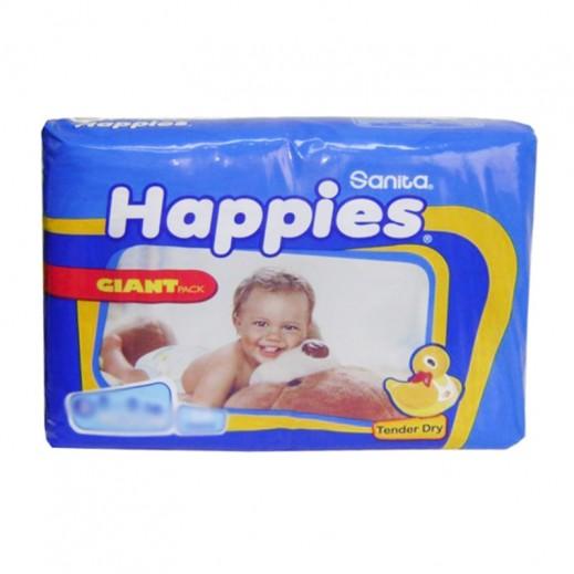 هابيز حفاضات أطفال حجم كبير (إكس لارج) - العبوة العملاقة - 40 حفاض