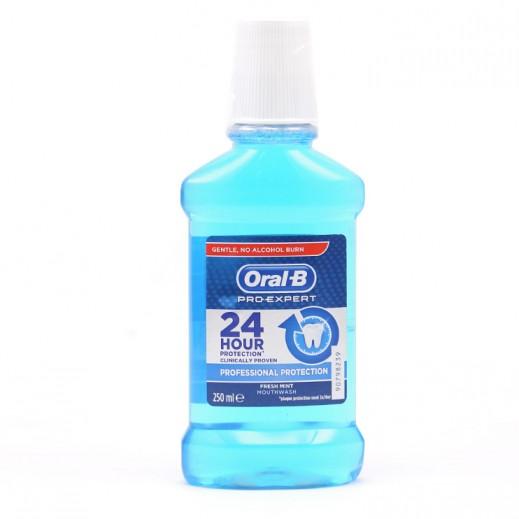 أورال بي – غسول الفم لحماية بروفيشنال بالنعناع المنعش 250 مل