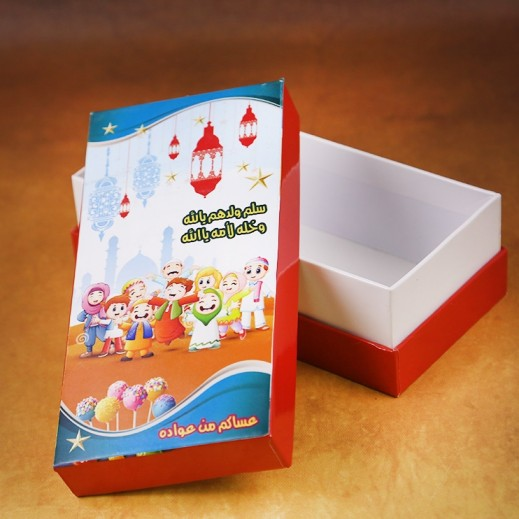 صندوق حلوى قرقيعان بتصميم الأطفال