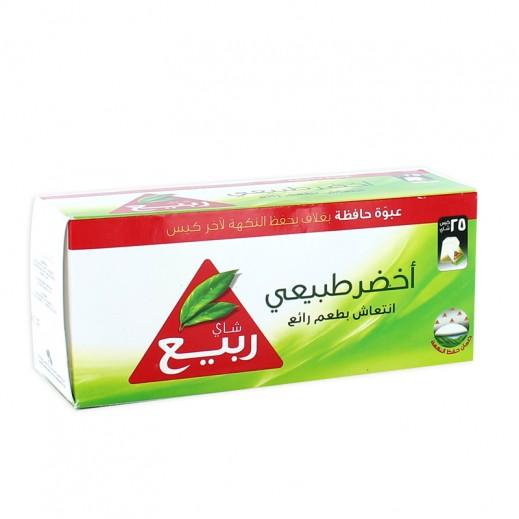 ربيع - شاي أخضر طبيعي 25 كيس
