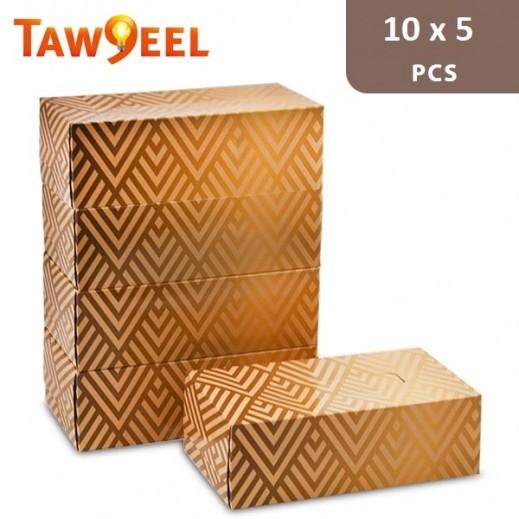توصيل مناديل للوجة 200 منديل (10 × 5 حبة)