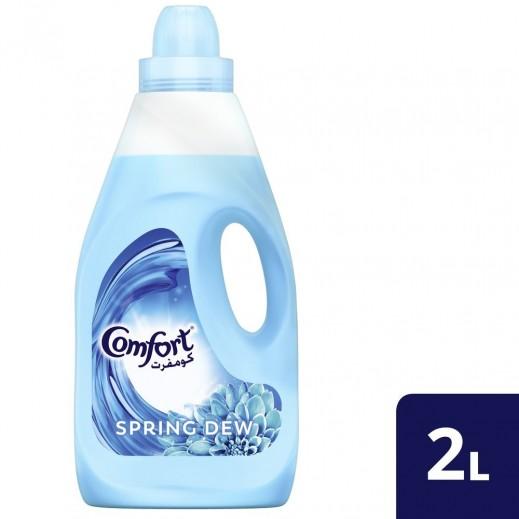 كومفرت - منعّم الأقمشة برائحة ندى الربيع 2 لتر