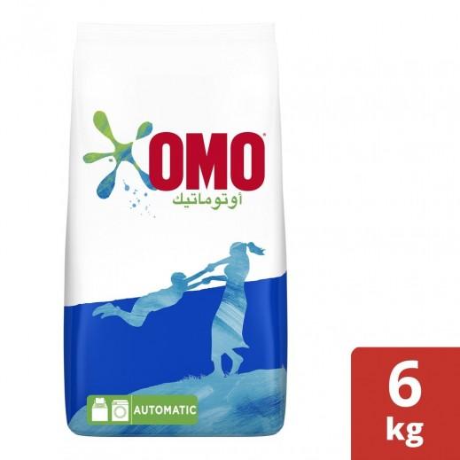 أومو - مسحوق غسيل أكتيف للغسالات الأوتومايتك 6 كجم
