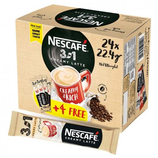 نسكافية - قهوة كريمية سريعة التحضير 22.4 جم (20 + 4 أظرف مجاناً)