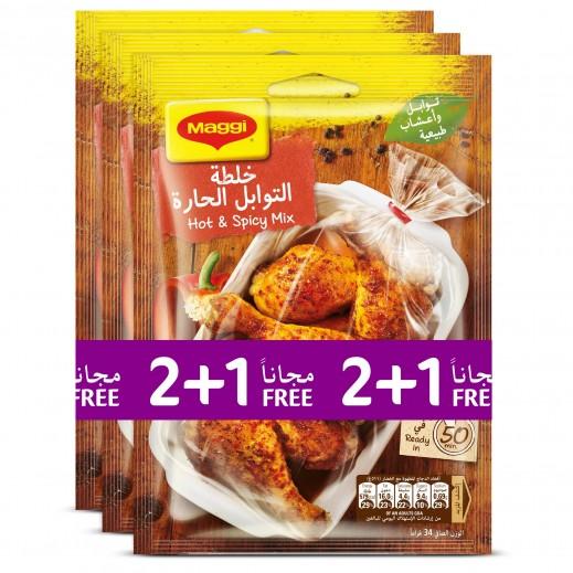 ماجي - خلطة الدجاج الطري الحارة 3 × 34 جم