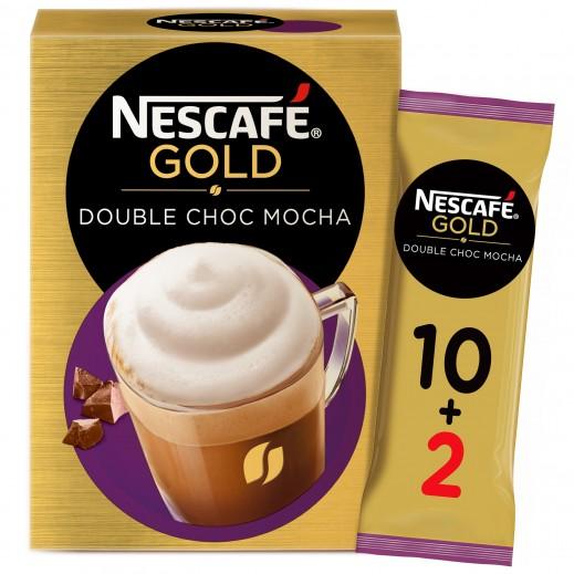 نسكافية - كابتشينو جولد دبل شوكولاته موكا بدون نكهات اصطناعية 10 × 23 جم + (2 مجاناً)