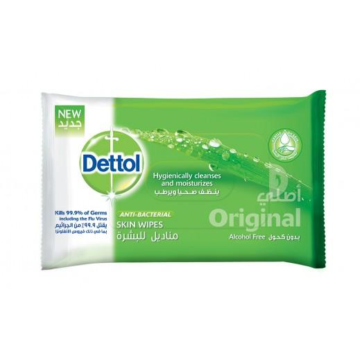 ديتول – مناديل أصلية مضادة للجراثيم خالية من الكحول – 10 مناديل