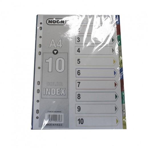 نون – ورق فواصل A4 ملونة - 10 أوراق