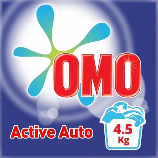 أومو - مسحوق الغسيل الأخضر للغسالات الأوتوماتيك 4.5 كجم