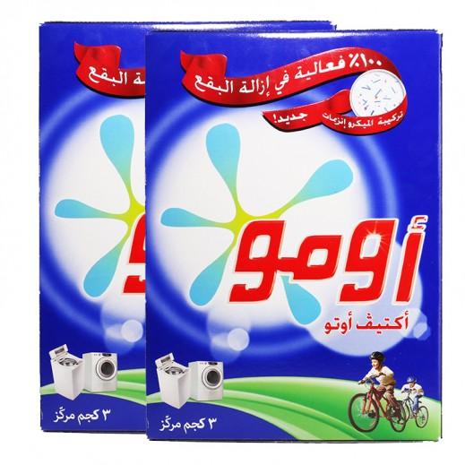 """أومو - مسحوق الغسيل """"""""Auto Fabric للغسالات الأوتوماتيك 3 كجم (2 حبة) – أسعار الجملة"""