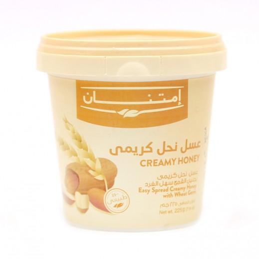 إمتنان – عسل نحل كريمي طبيعي بجنين القمح 225 جم