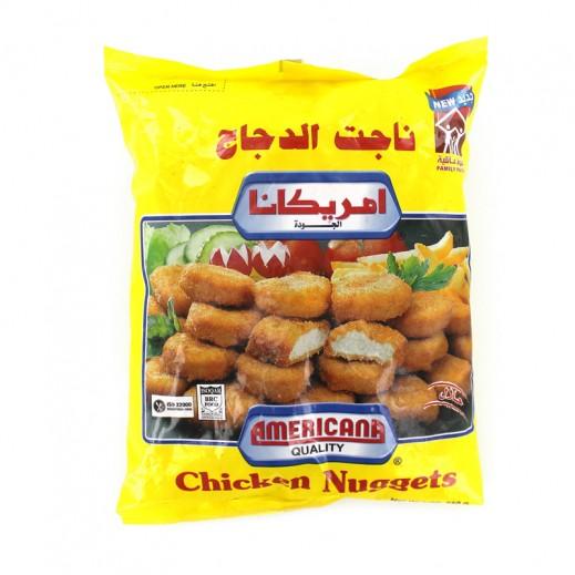 أمريكانا - ناجت الدجاج 750 جم