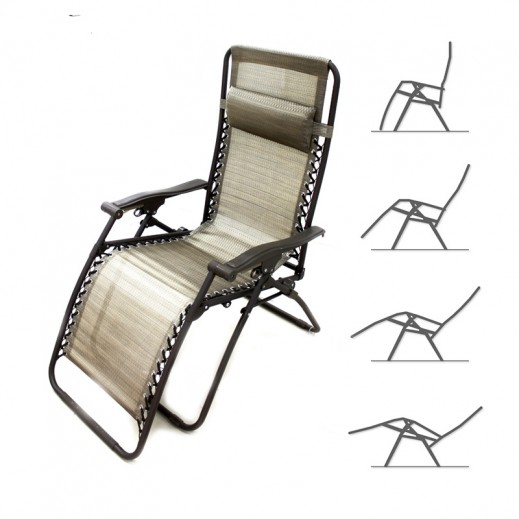 كرسي إتكاء قابل للطي - بيج