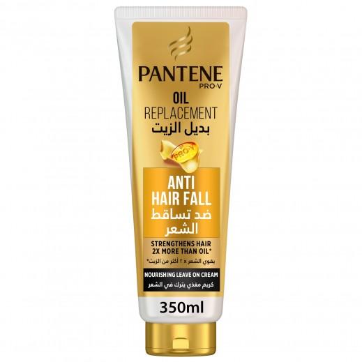 بانتين – حمام بديل الزيت لعلاج تساقط الشعر 350 مل