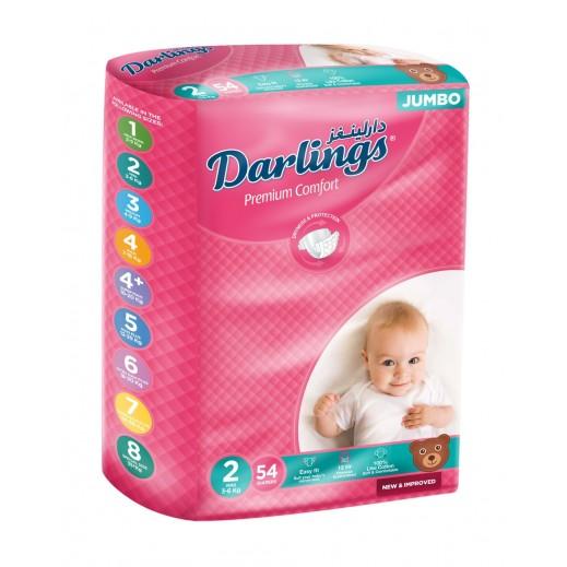 دارلينغز -  حفاضات حديثي الولادة المرحلة 2 ( 3-6 كجم) 54 حفاضة