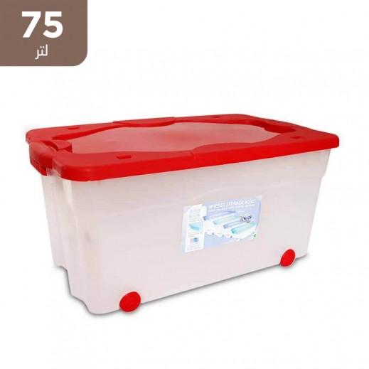 صندوق تخزين بعجلات 75 لتر - أحمر