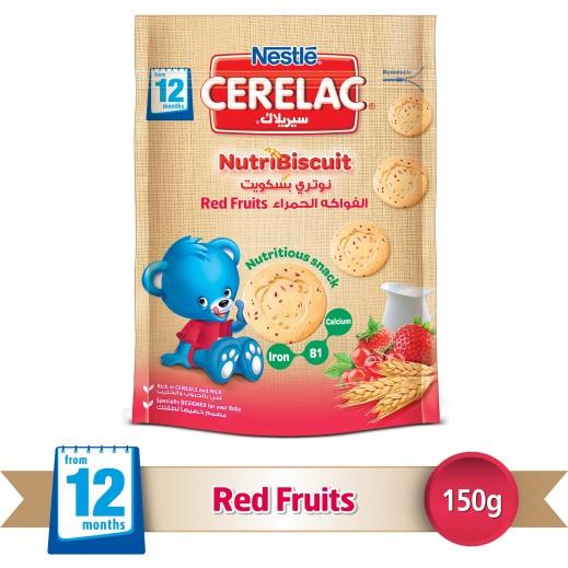 سيريلاك - نوتري بسكويت بالفواكه الحمراء 150 جرام (من سن 12 شهر)