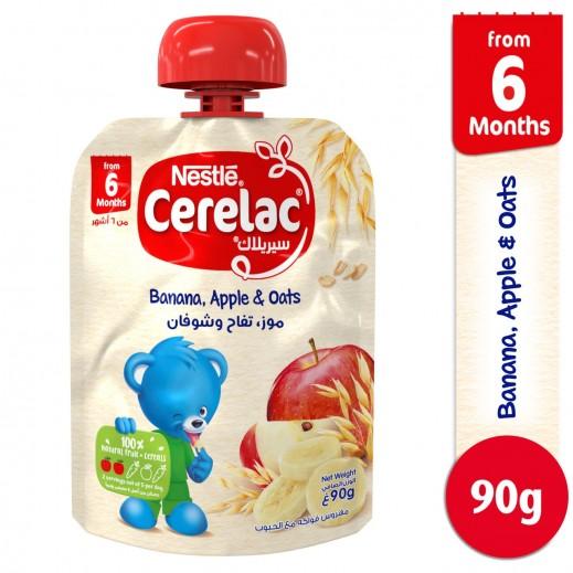 سيريلاك - طعام مهروس للأطفال بالموز، التفاح والشوفان  90 جم (من 6 اشهر)