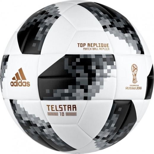 اديداس - كرة قدم تليستار لكأس العالم فيفا 2018 روسيا - لون ابيض/اسود