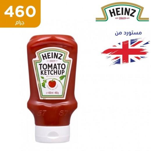 هينز كاتشب طماطم 460 جم