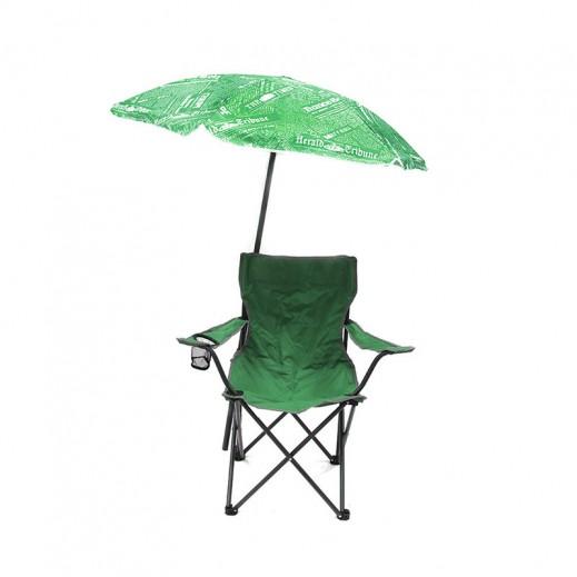 كرسي استرخاء للشاطيء بشمسية – أخضر