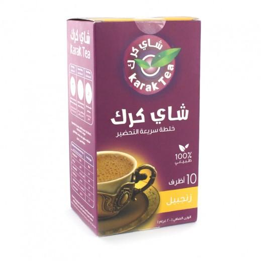 كرك - شاي بنكهة الزنجبيل سريع التحضير 10 أكياس × 20 جم