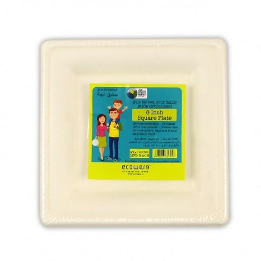 إيكووير - أطباق مربعة قابلة للتحلل 8 بوصة - 20 حبة
