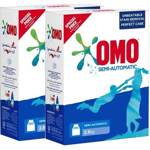 """أومو - مسحوق الغسيل """"""""Auto Fabric للغسالات العادية 2.5 كجم (2 حبة)"""