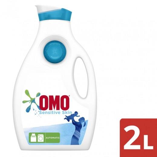 أومو - جيل الغسيل السائل المركز للبشرة الحساسة 2 لتر