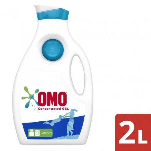 أومو - جيل الغسيل السائل المركز 2 لتر