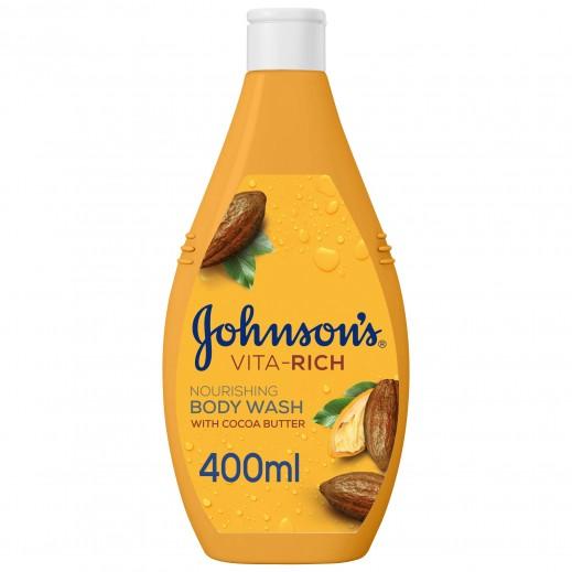 جونسون - صابون سائل للاستحمام Vita-Rich تغذية مع خلاصة زبدة الكاكاو 400 مل