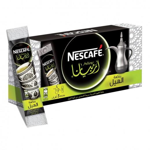 نسكافيه أربيانا - قهوة عربية سريعة التحضير مع الهيل 17 جم (3 ظرف)