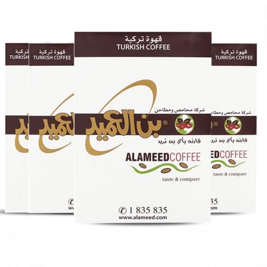 بن العميد - قهوة تركية بالهيل 500 جم × 4 حبة - عرض التوفير
