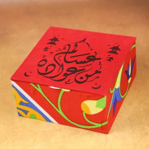 صندوق حلوى قرقيعان أحمر