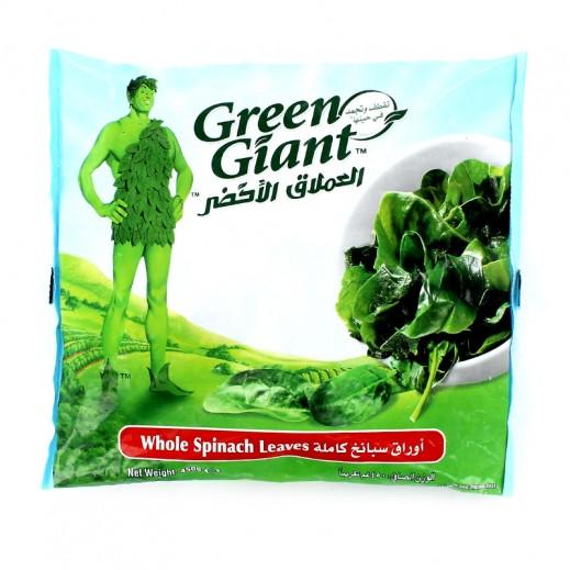 العملاق الأخضر - أوراق سبانخ كاملة مجمدة 450 جم