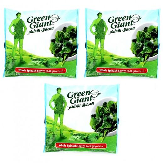 العملاق الأخضر - أوراق سبانخ كاملة مجمدة 450 جم (3 حبة) - عرض التوفير