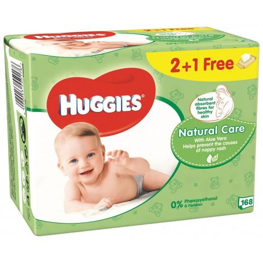 هاجيز – مناديل للأطفال بالعناية الطبيعية – 2 عبوة + 1 مجاناً (168 منديل)