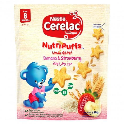 سيريلاك - نوتري بسكويت بالموز والفراولة 50 جرام (من سن 10 شهر)