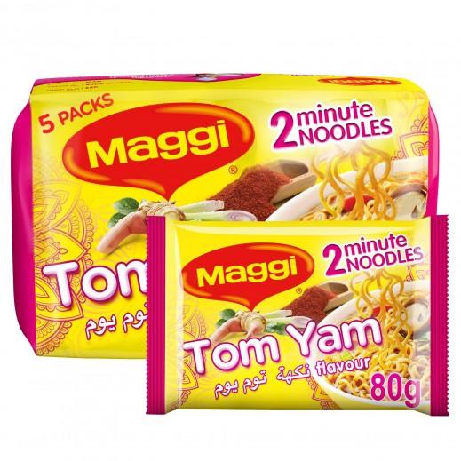 ماجي  - نودلز في دقيقتين نكهة تام يام 5 × 80 مل