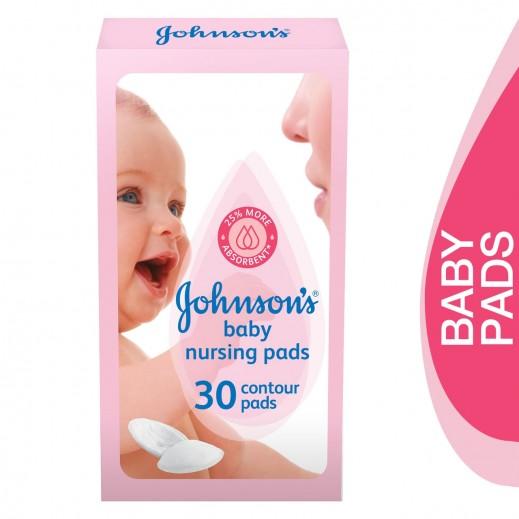 جونسون بيبي ضمادات الرضاعة للأطفال - 30 حبة