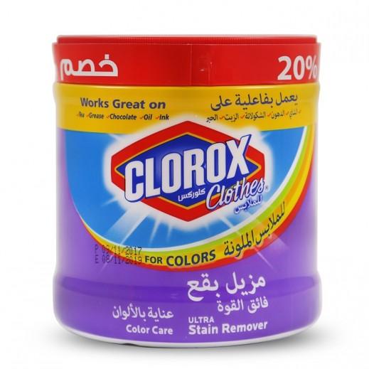 كلوركس – مزيل البقع للملابس الملونة 500 جم