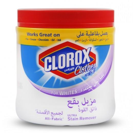 كلوركس – مزيل البقع للملابس البيضاء 450 جم