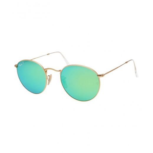 راي بان - نظارة شمسية دائرية لكلا الجنسين - ذهبي مع أخضر 50 مم  - يتم التوصيل بواسطة Waleed Optics