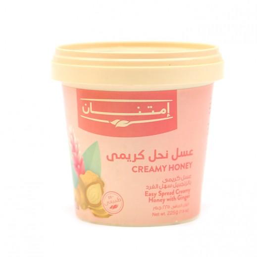 إمتنان – عسل نحل كريمي طبيعي بالزنجبيل 225 جم