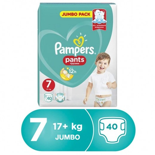 حفاضات بامبرز النشاط للأطفال (+ 16 كجم) مقاس 7 - 40 حبة