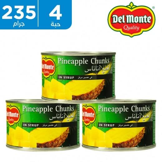 دل مونتي – قطع الأناناس (في عصير مركّز) 4 حبة × 235 جم