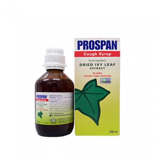 بروسبان – شراب بروسبان بخلاصة أورق اللبلاب الجافة لعلاج الكحة 200 مل